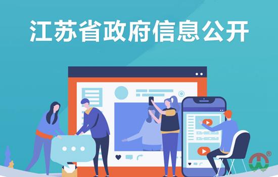 关于公布南京市2019年第一批政府培训补贴项目清单的通知