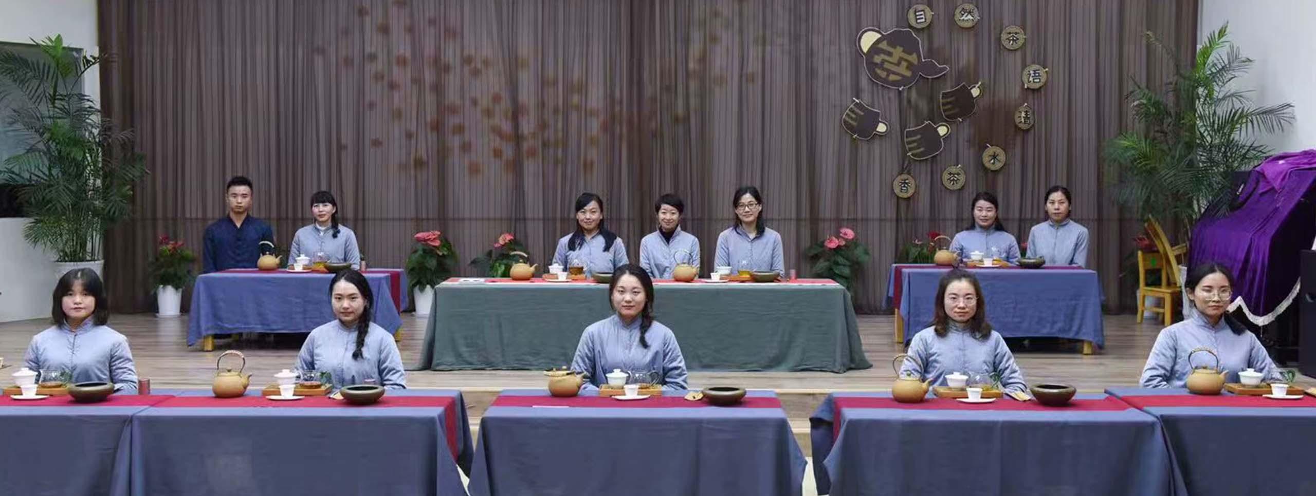 南京培训茶艺网
